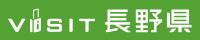 長野県の人気おすすめ体験・観光予約サイト VISIT長野県