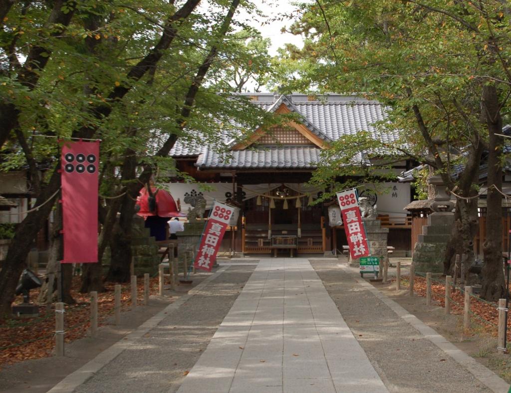 上田城真田神社