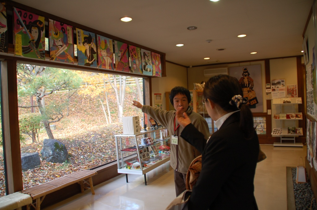 真田氏歴史館での語り部の案内