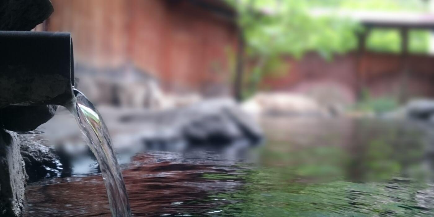 1300円で12箇所の温泉に入浴出来る凄いクーポン!