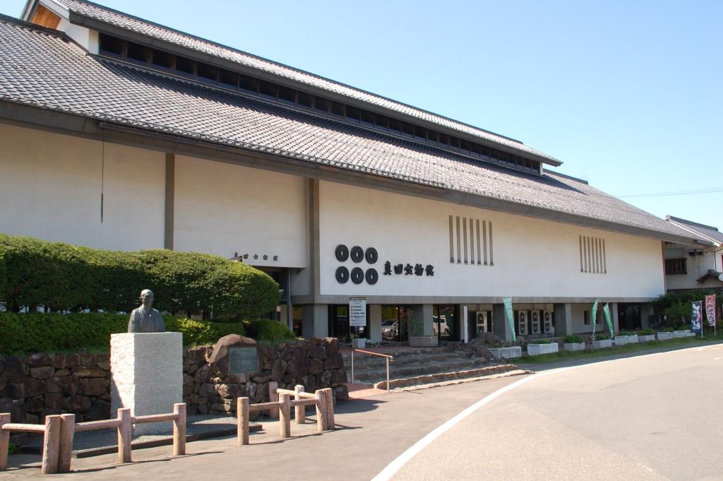 2.真田宝物館