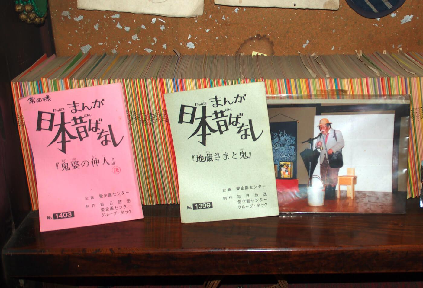 日本昔話の台本②