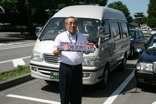 軽井沢駅南口お出迎え_W500_加工04